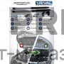 Амортизаторы (упоры) капота «Rival» для Lada Vesta седан, седан Cross, универсал, универсал Cross 2018-2019