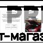 Амортизаторы (упоры) капота «Rival» для Toyota Hilux VIII 2015-2018 2018-2019