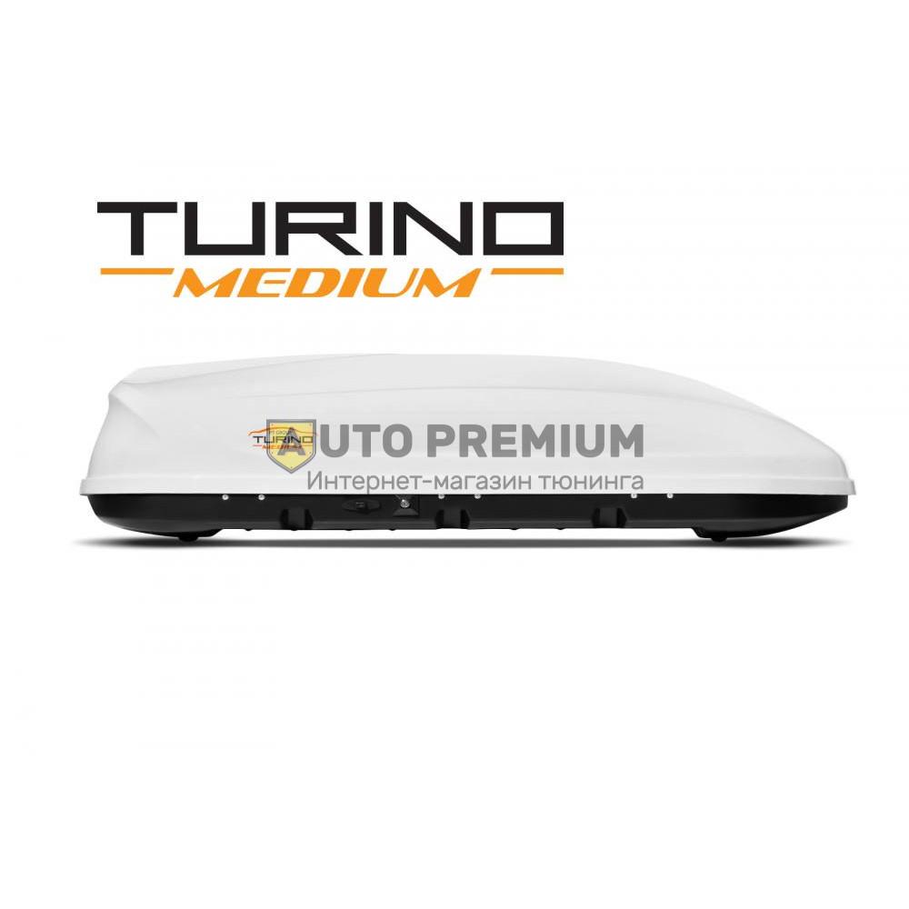 Автобокс на крышу Белый Turino Medium (460 л) Аэродинамический