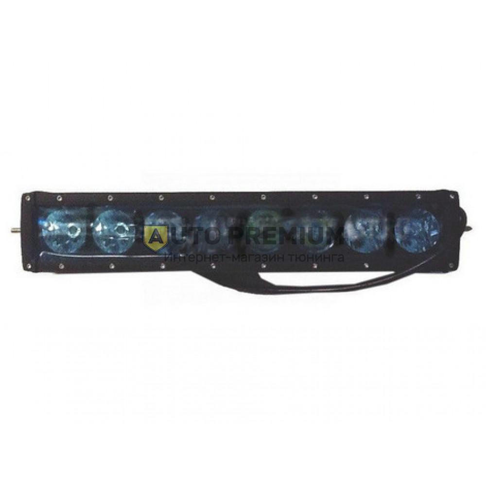 Балка с диодами PL-2104-FS (8*10Вт)
