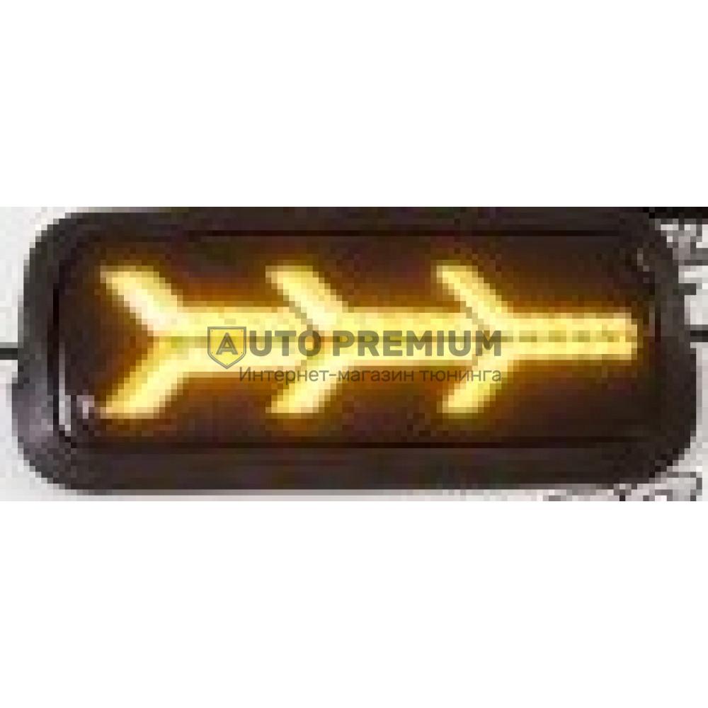 LED (диодные) подфарники с дневными ходовыми огнями и бегающим поворотником стрелки тонированные на Нива 4х4 (ВАЗ 21213, 21214, 2131)